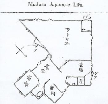 村山知義の三角の家「アサヒグラフ」1924年3月29日号.jpg