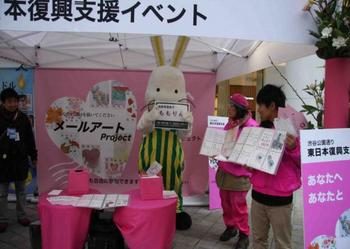 渋谷パルコ前.jpg