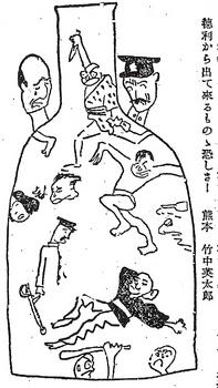 竹中英太郎「新青年」大正11年6月号.jpg