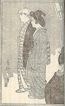 竹中英太郎挿絵 伊原.jpg