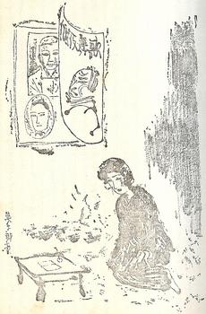竹中英太郎挿絵「新青年」昭和4年1月号 夢野久作「押絵の奇跡」9.jpg
